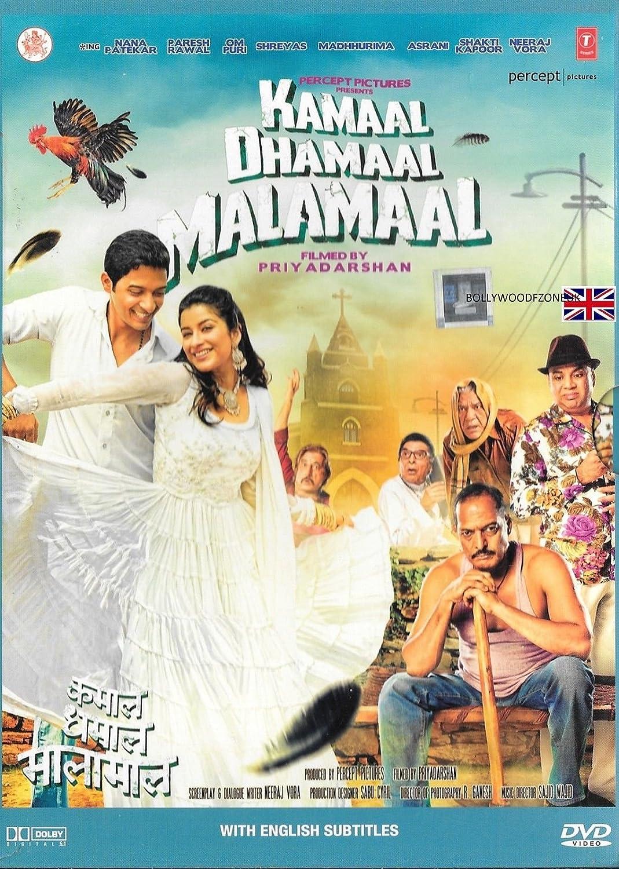 Kamaal Dhamaal Malamaal Hindi Movie / Bollywood Film