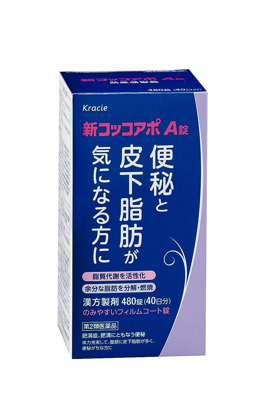 すずめ壁専ら【第2類医薬品】「クラシエ」漢方五虎湯エキス顆粒SII 10包