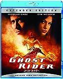 ゴーストライダー エクステンデッド・エディション [Blu-ray]