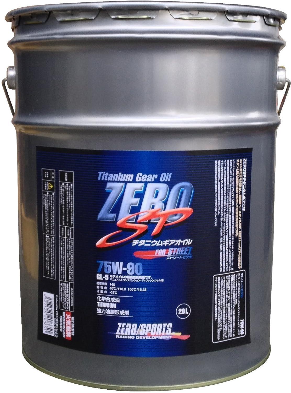 ゼロスポーツ Titanium Gearチタニウムギア 75W90 GL-5 化学合成油 20L B009DUQQ42
