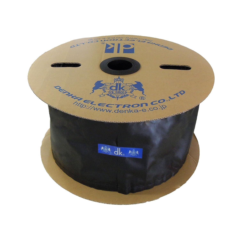 デンカエレクトロンマジックテープ式保護チューブMRチューブ15φ用100m物   B010N8WCXQ