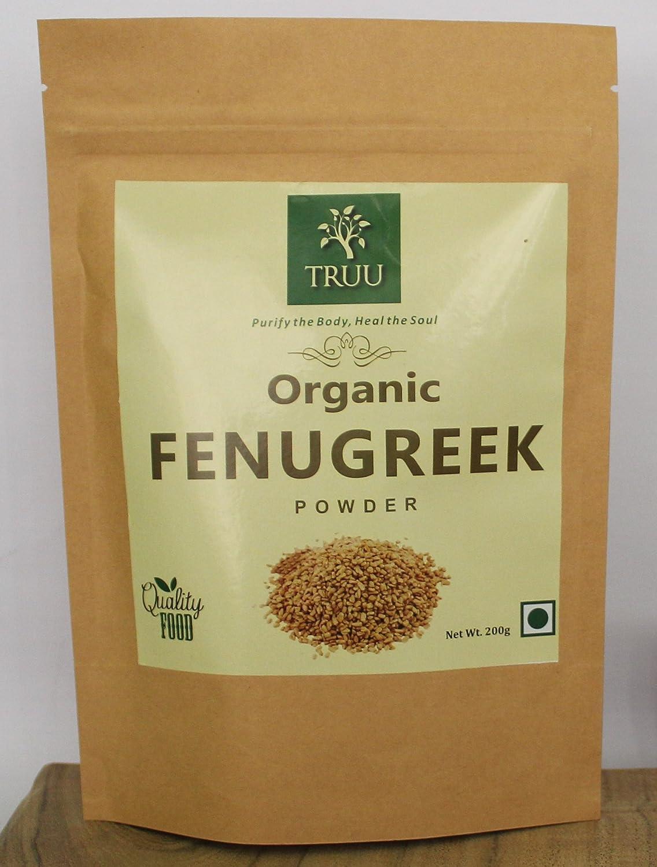 Organic Fenugreek Powder, Fresh Pure 100% Natural Imported TRUU