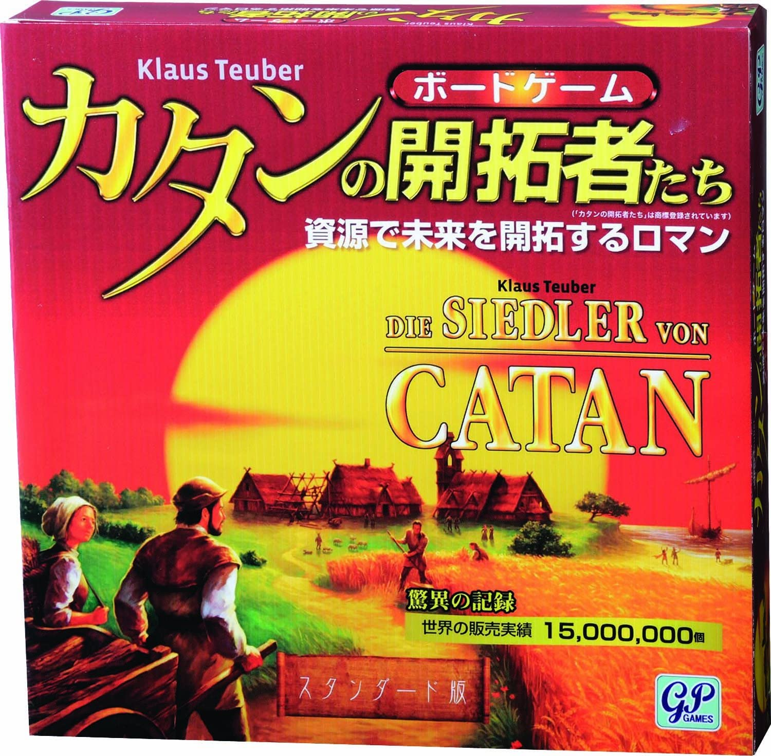 Pioneers Standard Edition of Catan (japan import): Amazon.es: Juguetes y juegos