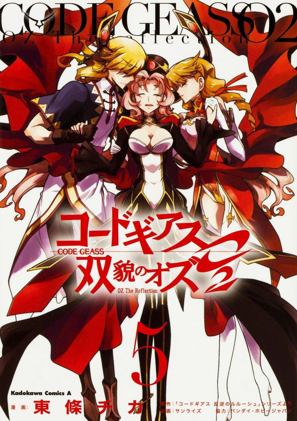 やっぱり好きなアニメ作品は『コードギアス』!