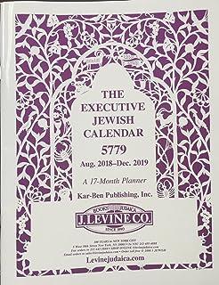 the executive j levine jewish calendar 5779 august 2018 december 2019