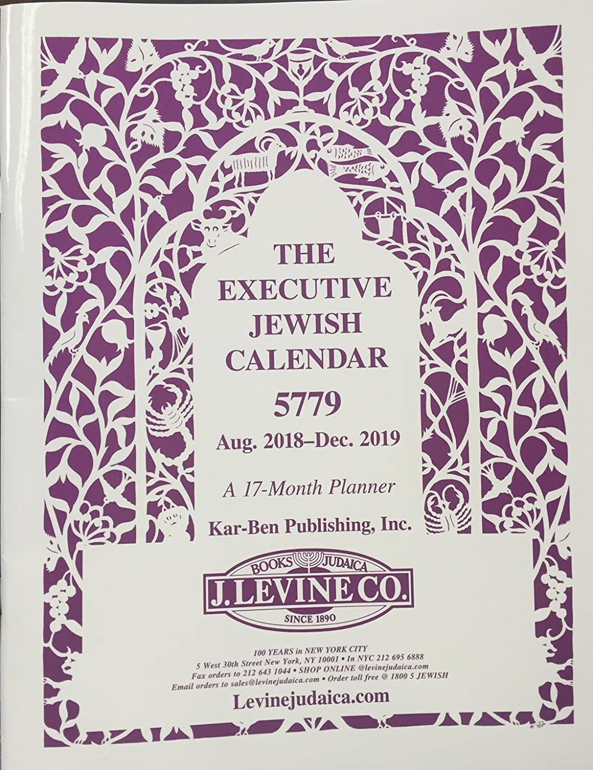 Nyc December 2019 Calendar Amazon.: The Executive J Levine Jewish Calendar 5779 August