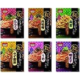 パスタに混ぜるだけ「和パスタ」ソース6種(たらこ、からし明太子、高菜、肉味噌、ゆず醤油、うめ)セット