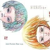 ルームシック・ガールズエスケープ/non-fiction four e.p.