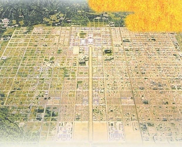 平安京のニオイ(歴史文化ライブラリー)