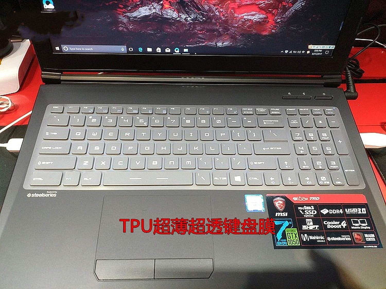 for MSI GS70 GS60 GT72 GE62 GE72 PE60 PE70 GT62 GL62 GL62M GP62 GL63 GL72 GP72 PE62 17.3//15.6 Inch Keyboard Cover Protector Skin,GL72