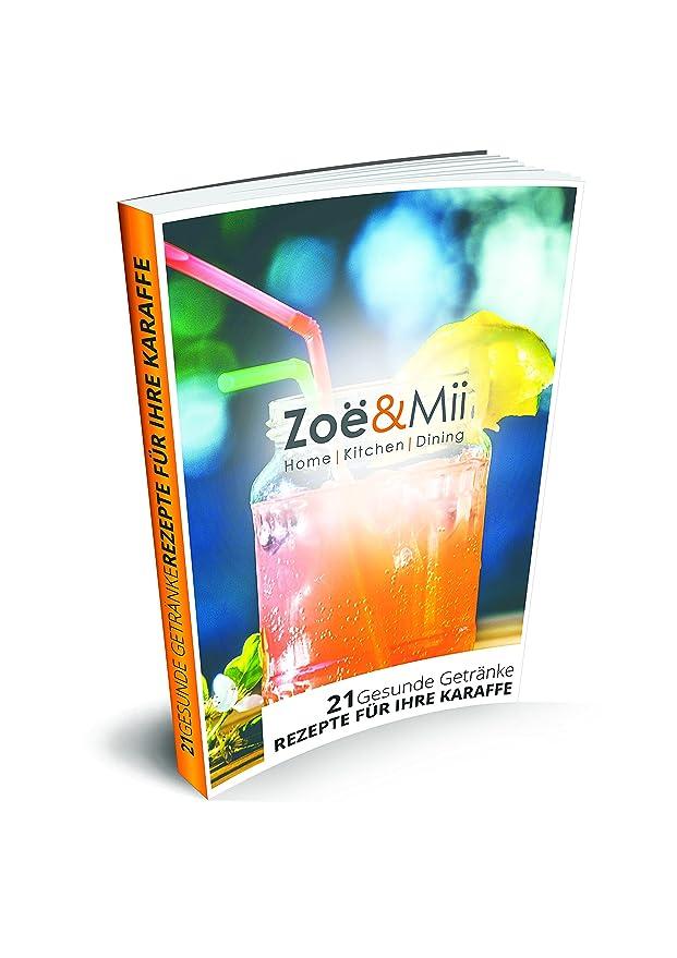 Amazon.de: Zoë&Mii Premium 1.5L Glaskaraffe mit Edelstahl, Deckel ...