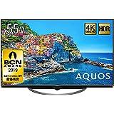 シャープ 55V型 液晶 テレビ AQUOS 4T-C55AJ1 4K Android TV 回転式スタンド
