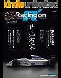 Racing on No.486