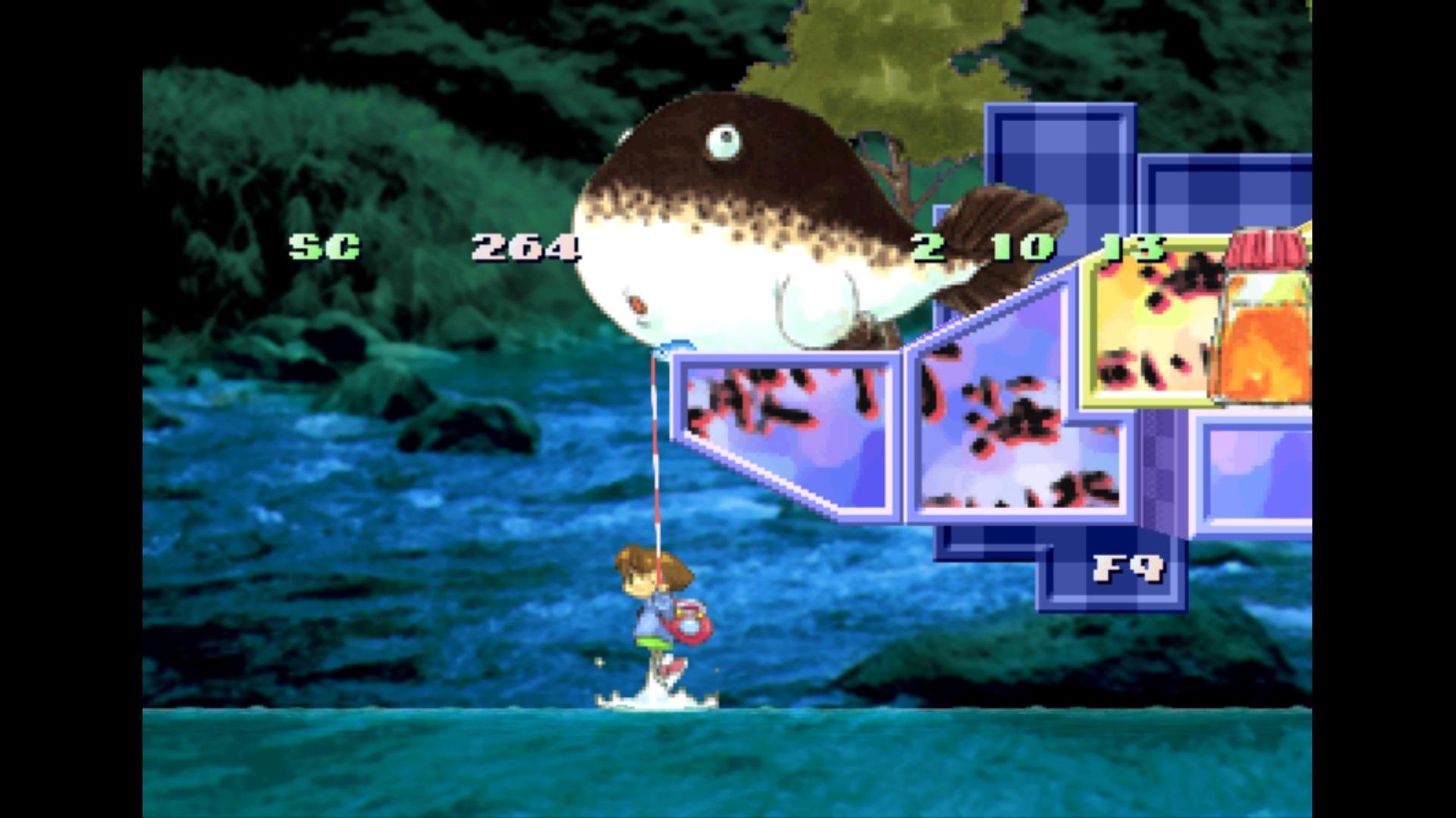 Umihara Kawase Shun - Steam Edition [Online Game Code]