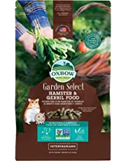 Oxbow Hamster and Gerbil - 1.5 Pound Bag - Garden Select