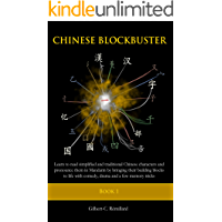 Chinese Blockbuster 1: Learn to read simplified and traditional Chinese characters and to pronounce them in Mandarin by…