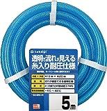 タカギ(takagi) クリア耐圧ホース 5m PH08015CB005TM
