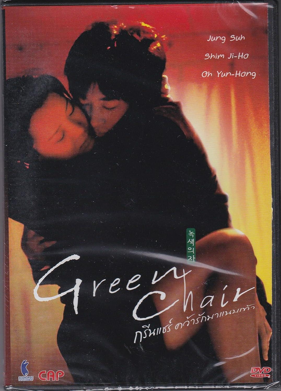koreanisches-erotisches-drama-galerien-archiv