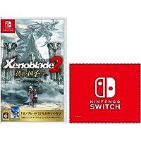 Xenobreed2 黄金国标画- Switch