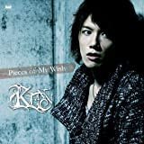 Pieces of My Wish[初回限定盤]