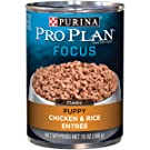 Purina Pro Plan FOCUS Puppy Canned Wet Dog Food