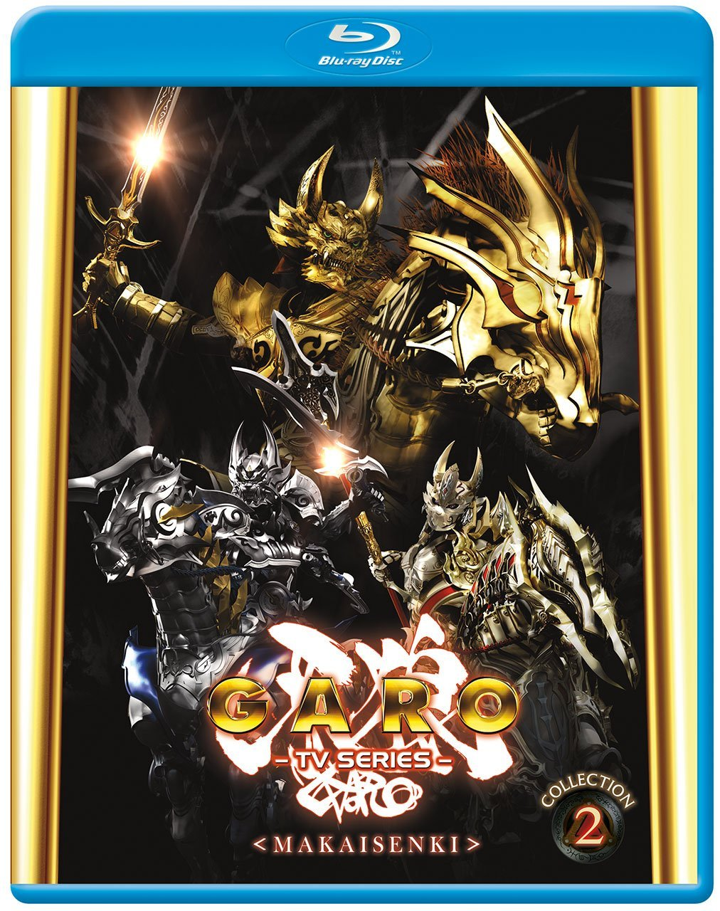 Garo Season 2: Collection 2 [Blu-ray]