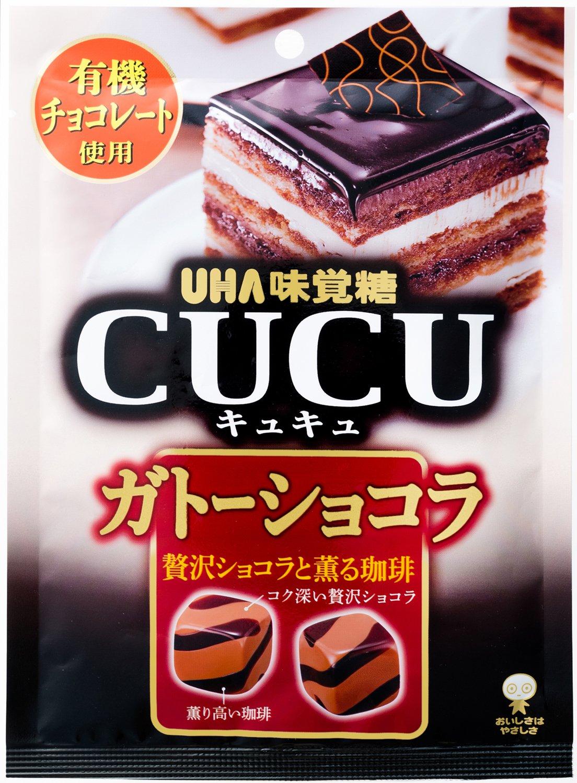 80GX6 bolsas de az?car sabor CUCU Gateau Chocolat: Amazon.es: Alimentación y bebidas