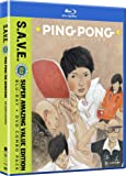 Ping Pong the Animation: Complete Series - Save [Blu-ray] [Import]