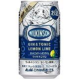 ウィルキンソン ジントニック+レモンライム 缶 350ml×24本