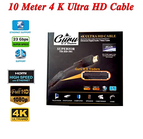 Guru High Speed HDMI Cable with Ethernet - Supports 3D, 4K and Audio Return  - Latest Version 10 Meter/ 32 Feet