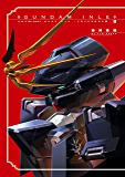 A.O.Z RE-BOOT GUNDAM INLE ガンダム・インレ ‐くろうさぎのみた夢‐ I (単行本コミックス)