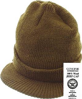 7733f145b67 Amazon.com  Solid Brown Jeep Radar Billed Beanie Stocking Cap Hat ...
