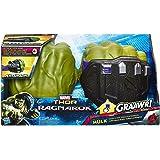 Avengers - Hulk Pugni Elettronici, Verde