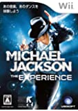 マイケル・ジャクソン ザ・エクスペリエンス (通常版) - Wii