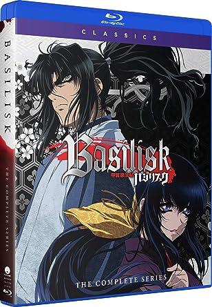 Amazon.com: Basilisk: The Complete Series [Blu-ray]: Troy ...