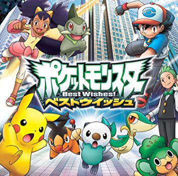 Amazon | TVアニメポケットモン...
