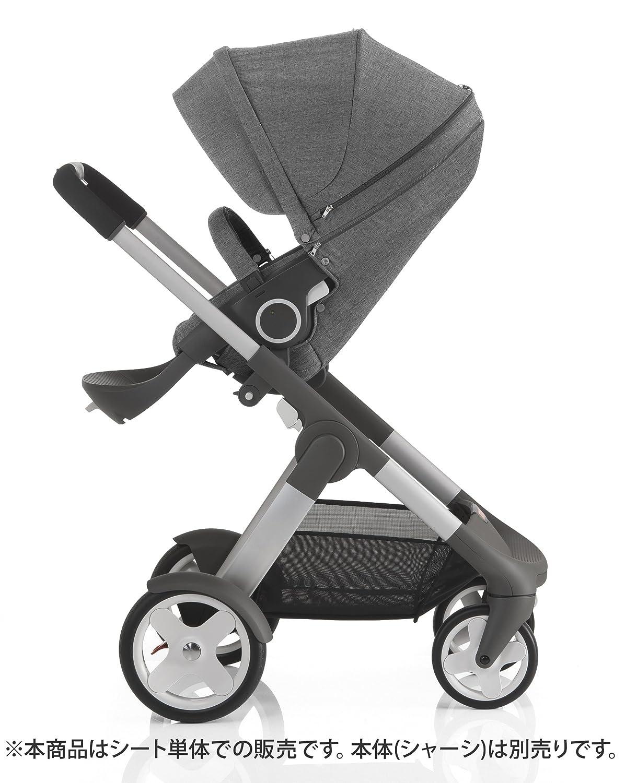 Stokke - Xplory Seat Crusi ® Black Melange gris: Amazon.es: Bebé