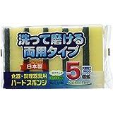 Wako KF-511 Plastic Kitchen Sponge, Yellow (Pack of 5)