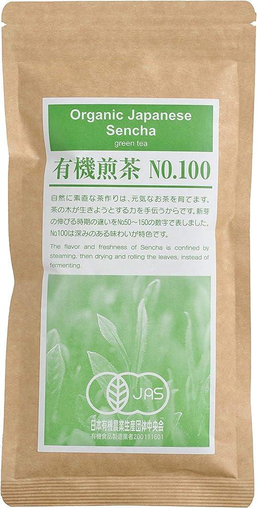 茶工場 浜佐商店 有機煎茶 No.100 100g