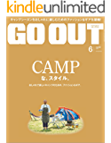 GO OUT (ゴーアウト) 2016年 6月号 [雑誌]
