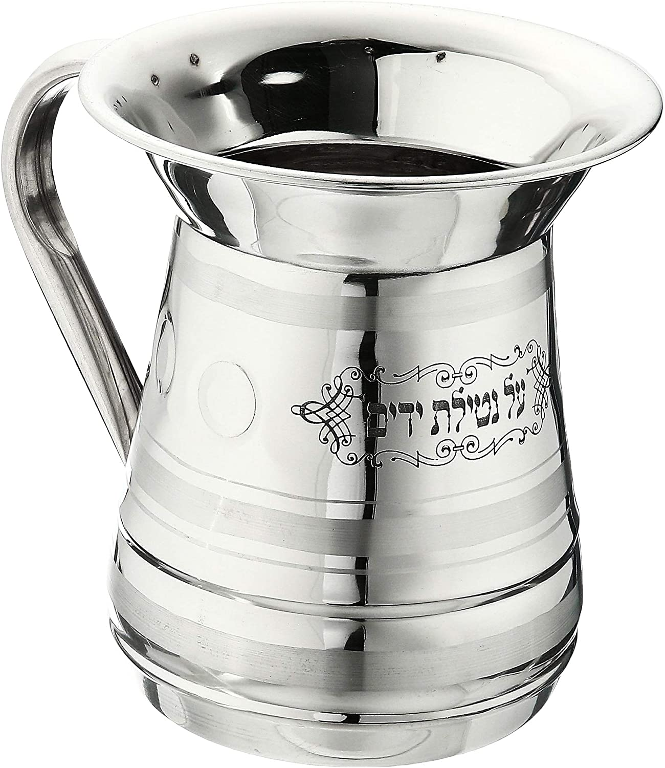 """Medium 5.25/"""" Dotted The Kosher Cook Stainless Steel Netilat Yadayim Cup Rust Dual Handle Stout Bottom Break and Crack Proof Negel Vasser Cup Judaica Gift Collection"""