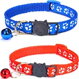 Cat Collar And Bell With Safety Quick Cat Collar and Bell With Safety Quick Release Break Away Buckle, Suitable and Adjustable To Fit All Domestic Cats & Larger Kittens, Pack Of 2