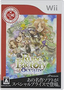 amazon com rune factory oceans best collection japan import