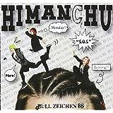 HIMANCHU(DVD付)