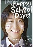 Happy! School days! [DVD]