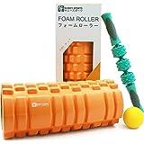 サニースポーツ フォームローラー 筋膜リリースローラー 3点セット マッサージボール+マッサージローラーの組み合わせ ストレッチ ローラー トリガーポイント筋膜リリース 腰痛・肩コリ・筋肉痛を改善、日本語説明書付き
