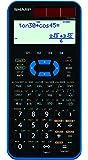 シャープ スタンダード関数電卓 ピタゴラス 442関数 ブルー系 EL-509-M-AX