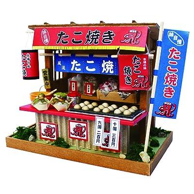 Billy Takoyaki shop doll house handcraft kit (Japan Import): Toys & Games
