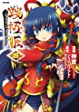 戦極姫~Princess of War Master~4 (Flex Comix)