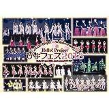 Hello! Project 20th Anniversary!! Hello! Project ひなフェス 2018(Hello! Project 20th Anniversary!! プレミアム) [DVD]